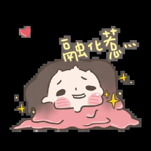 啾妹 4 - Tray Sticker