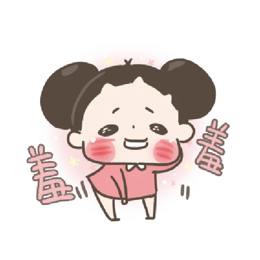 啾妹 4 - Sticker 2