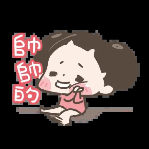 啾妹 4 - Sticker 12