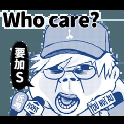 肥宅語錄 - Sticker 19