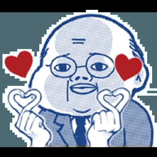 肥宅語錄 - Sticker 16