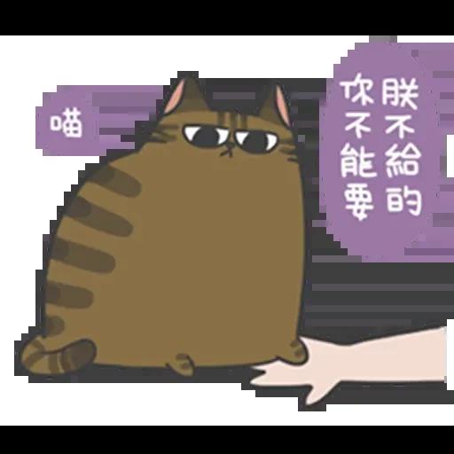 meowmeow - Sticker 30