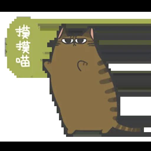 meowmeow - Sticker 13
