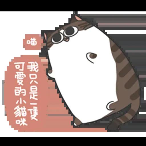 meowmeow - Sticker 19
