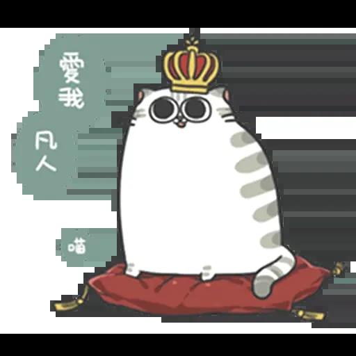 meowmeow - Sticker 20