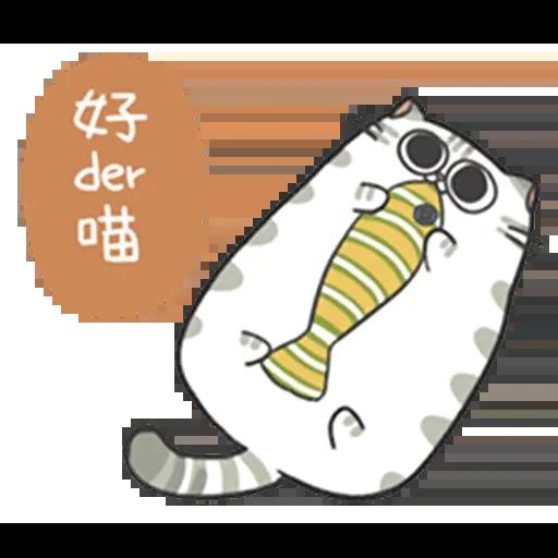 meowmeow - Sticker 24