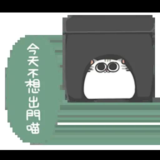meowmeow - Sticker 26