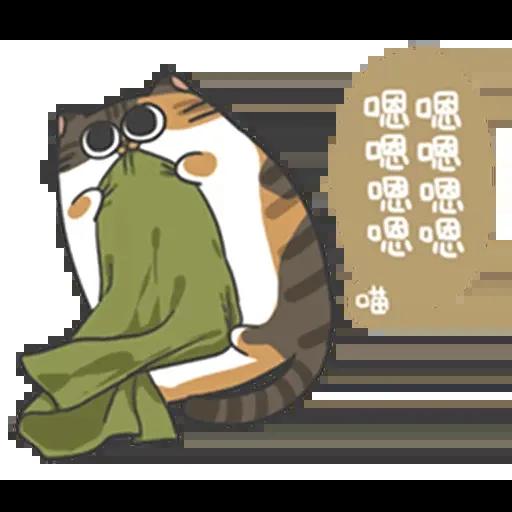 meowmeow - Sticker 21