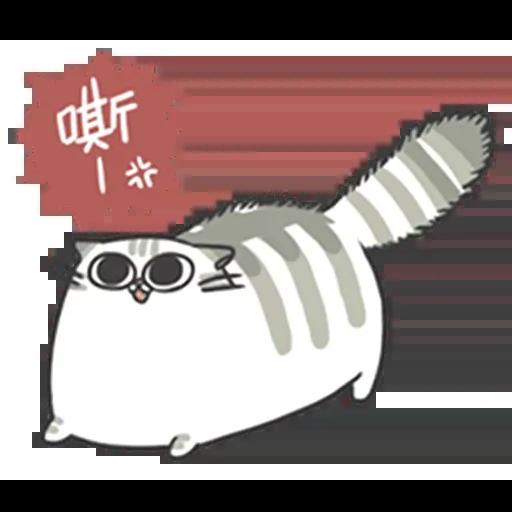 meowmeow - Sticker 9
