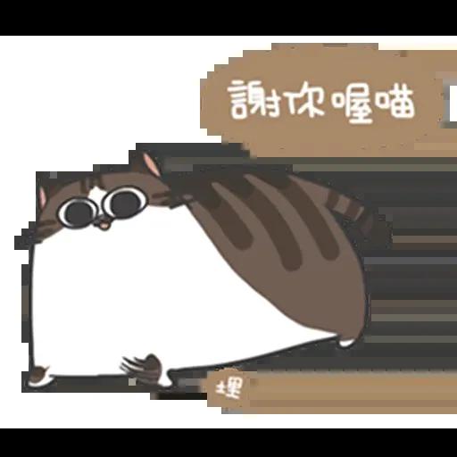 meowmeow - Sticker 29