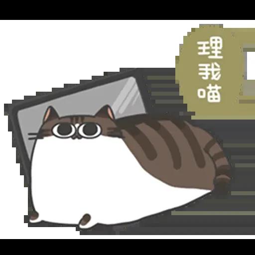 meowmeow - Sticker 27