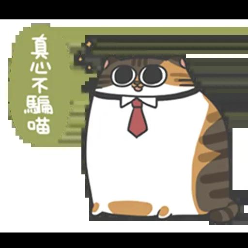 meowmeow - Sticker 23