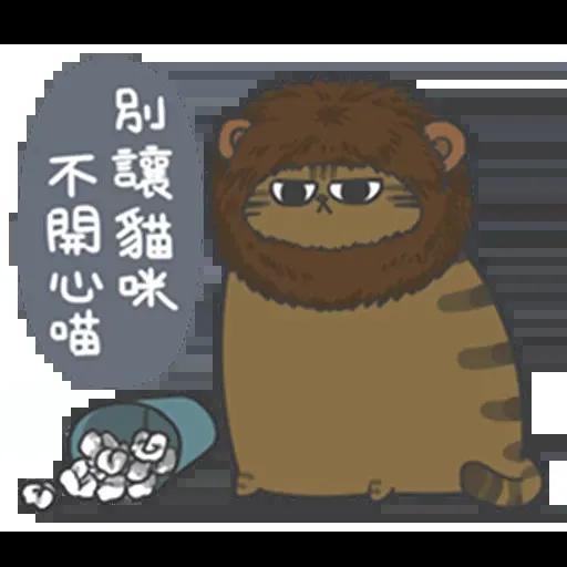 meowmeow - Sticker 7