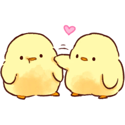 soft and cute chick 03 - Sticker 19