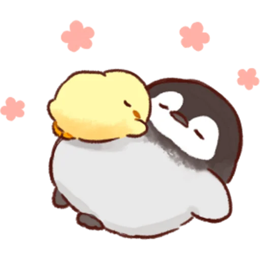 soft and cute chick 03 - Sticker 13