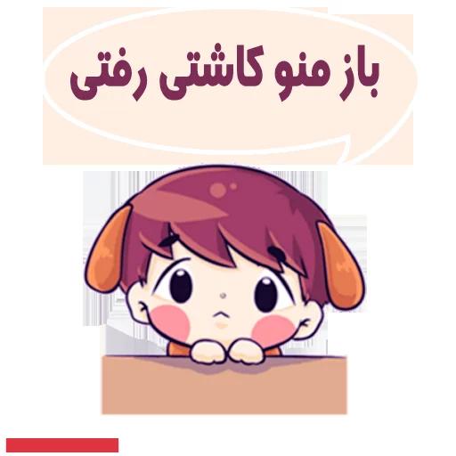 Rozhi - Sticker 1