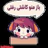 Rozhi - Tray Sticker