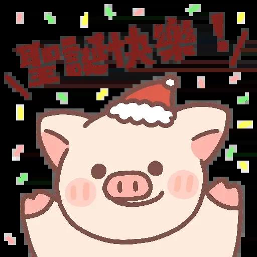 Christmas - Sticker 11
