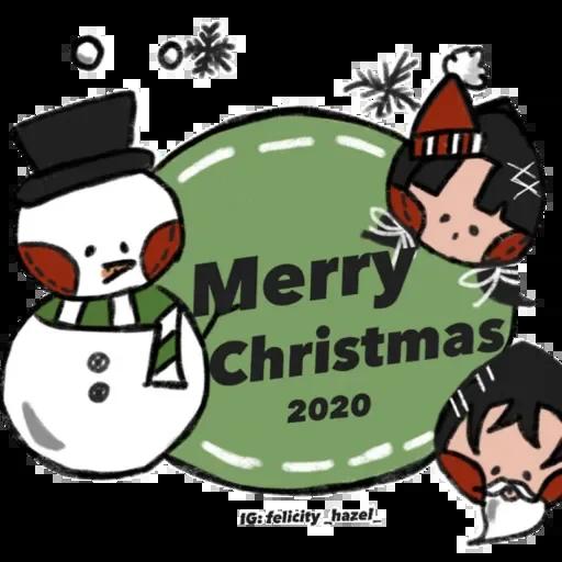 Christmas - Sticker 6
