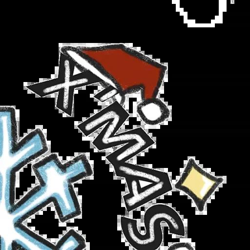 Christmas - Sticker 2