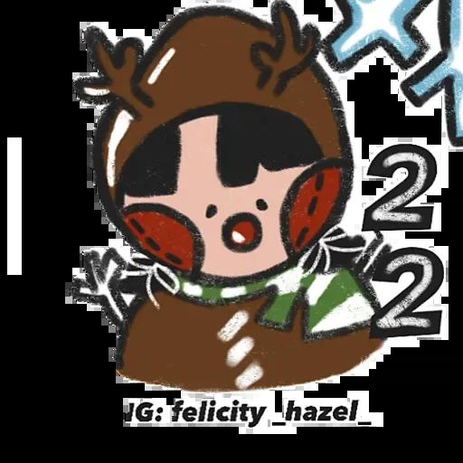 Christmas - Sticker 4
