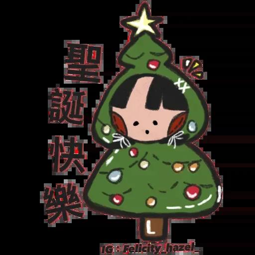 Christmas - Sticker 5