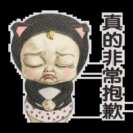 Let's Go Sadayuki! 動起來4 - Sticker 8