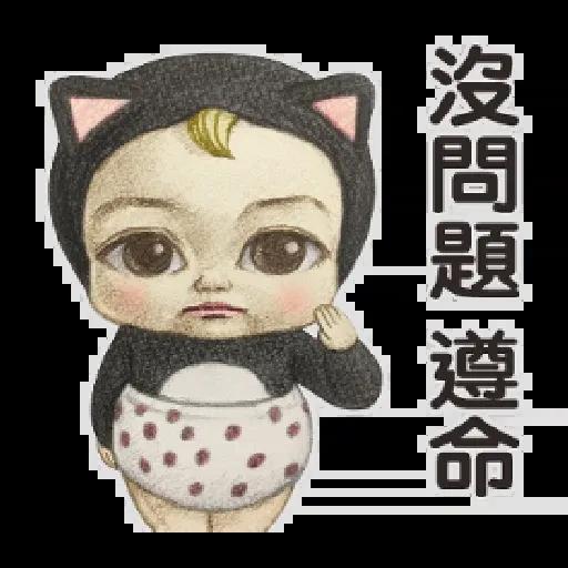 Let's Go Sadayuki! 動起來4 - Sticker 12