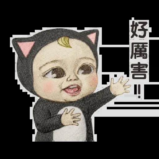 Let's Go Sadayuki! 動起來4 - Sticker 29