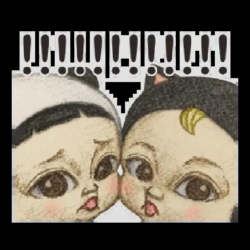 Let's Go Sadayuki! 動起來4 - Sticker 28