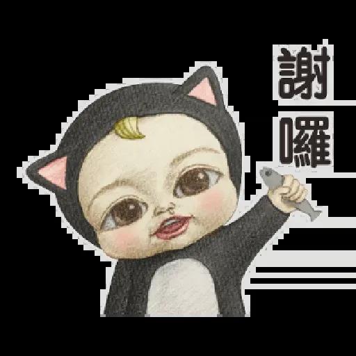 Let's Go Sadayuki! 動起來4 - Tray Sticker
