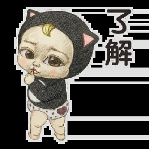 Let's Go Sadayuki! 動起來4 - Sticker 11