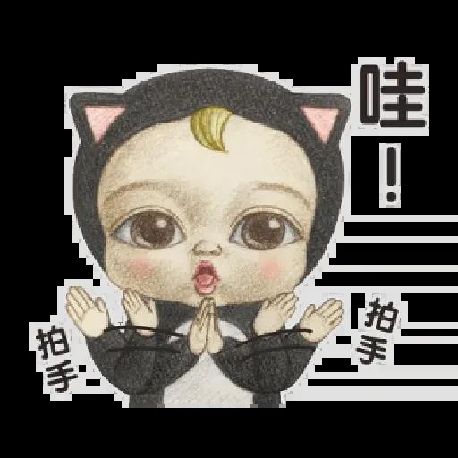 Let's Go Sadayuki! 動起來4 - Sticker 30