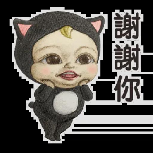 Let's Go Sadayuki! 動起來4 - Sticker 3
