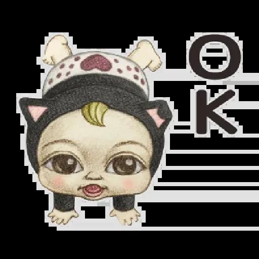 Let's Go Sadayuki! 動起來4 - Sticker 9