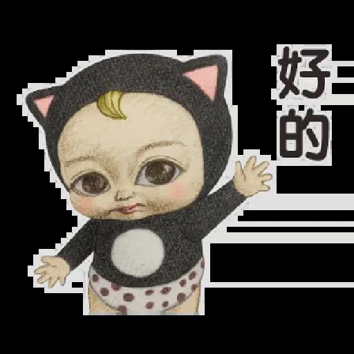 Let's Go Sadayuki! 動起來4 - Sticker 10