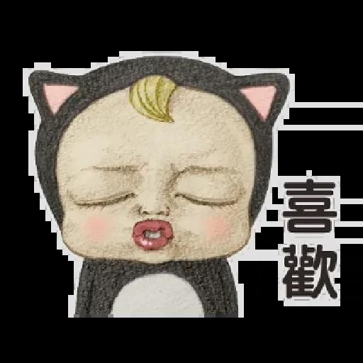 Let's Go Sadayuki! 動起來4 - Sticker 19