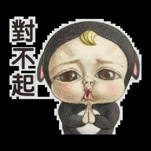 Let's Go Sadayuki! 動起來4 - Sticker 7