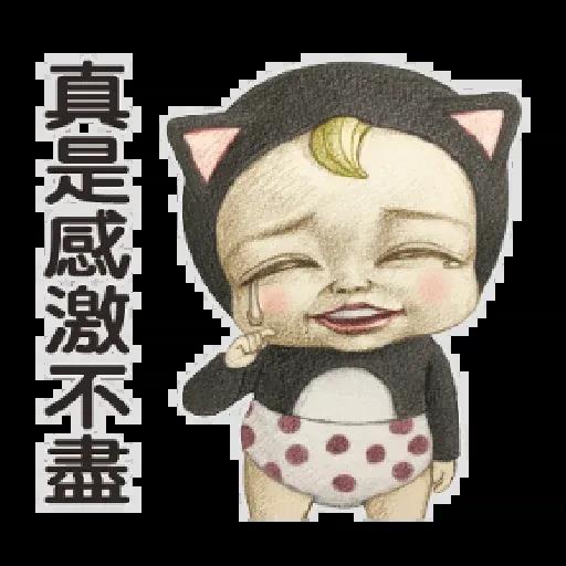 Let's Go Sadayuki! 動起來4 - Sticker 4