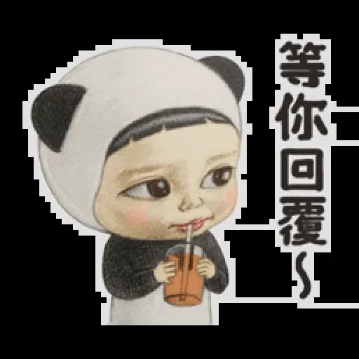 Let's Go Sadayuki! 動起來2 - Sticker 15