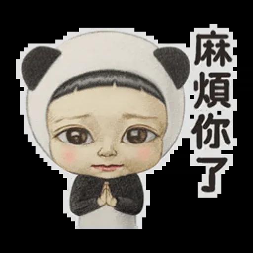 Let's Go Sadayuki! 動起來2 - Sticker 14