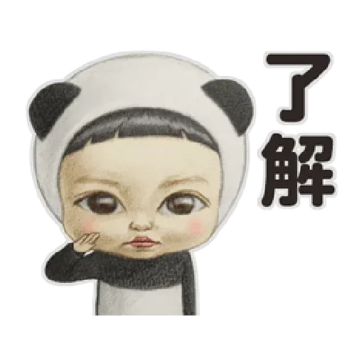 Let's Go Sadayuki! 動起來2 - Sticker 13