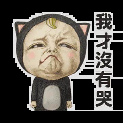 Let's Go Sadayuki! 動起來2 - Sticker 11
