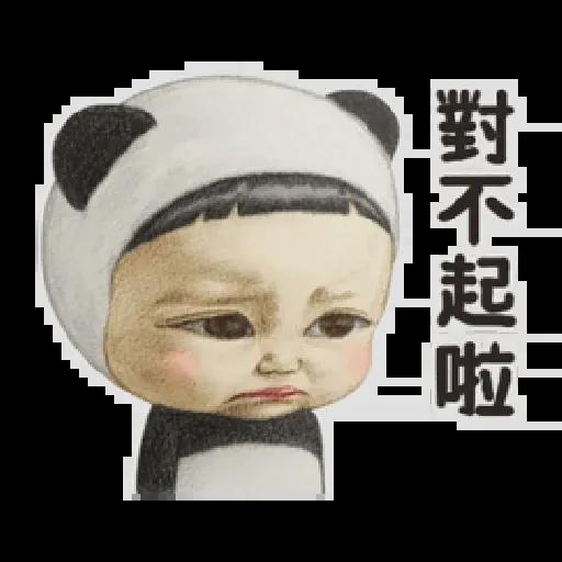 Let's Go Sadayuki! 動起來2 - Sticker 16