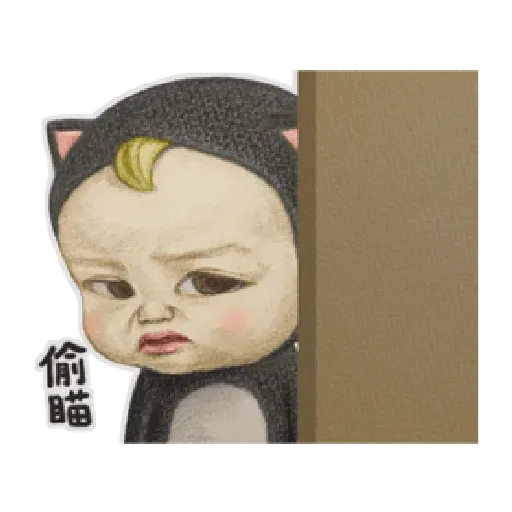 Let's Go Sadayuki! 動起來2 - Sticker 20