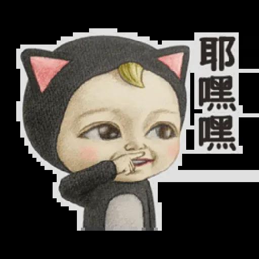 Let's Go Sadayuki! 動起來2 - Sticker 19