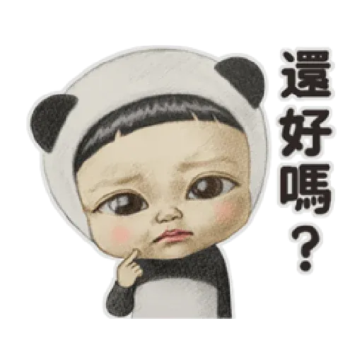 Let's Go Sadayuki! 動起來2 - Sticker 5