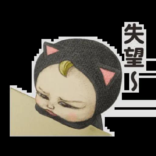 Let's Go Sadayuki! 動起來2 - Sticker 12