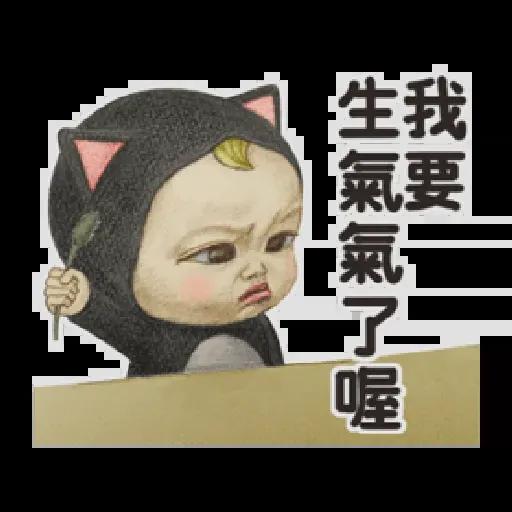 Let's Go Sadayuki! 動起來2 - Sticker 23