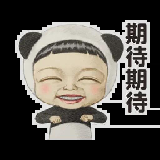 Let's Go Sadayuki! 動起來2 - Sticker 2